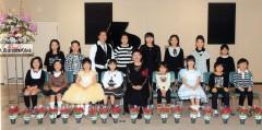 2012年11月 Piano & Electome Concert